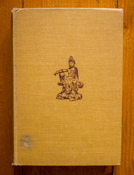 Lin Yutang - My country and my people (editie hardcover)
