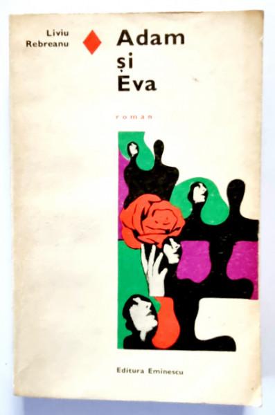 Liviu Rebreanu - Adam si Eva
