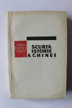 Poze A. Bantas - Scurta istorie a Chinei