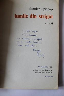Dumitru Pricop - Lumile din strigat (cu autograf)