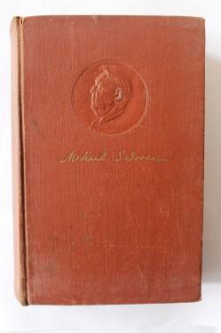 Mihail Sadoveanu - Opere (vol. 6, editie hardcover)