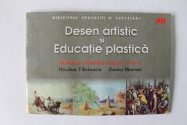 Nicolae Filoteanu, Doina Marian - Desenul artistic si Educatie plastica - Manual pentru clasa a VI-a