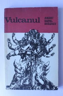Anant Gopal Sheorey - Vulcanul
