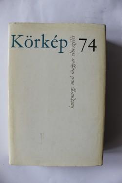 Antologie - Korkep 74 (editie hardcover)