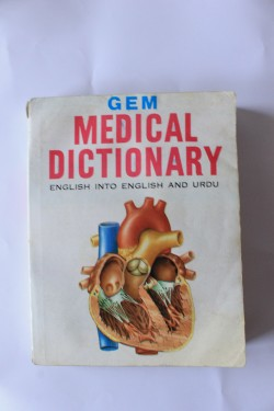 Gem Medical Dictionary. English into English and Urdu (editie in limba engleza si limba urdu)