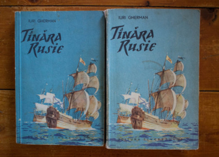 Iuri Gherman - Tanara Rusie (2 vol.)