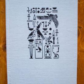 Constantin Daniel - Civilizatia Egiptului Antic (editie hardcover)