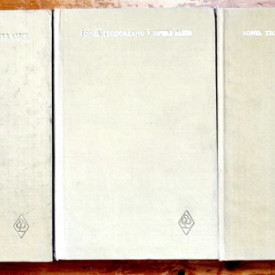 Ionel Teodoreanu - Opere I-III (Ulita copilariei. La Medeleni) (3 vol., editie hardcover)