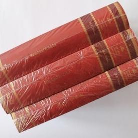 J.R.R. Tolkien - Stapanul Inelelor (3 vol., editie hardcover)