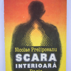 Nicolae Prelipceanu - Scara interioara