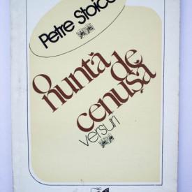 Petre Stoica - O nunta de cenusa (poeme de dragoste)