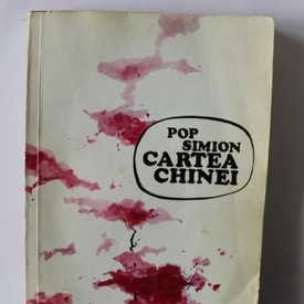 Pop Simion - Cartea Chinei