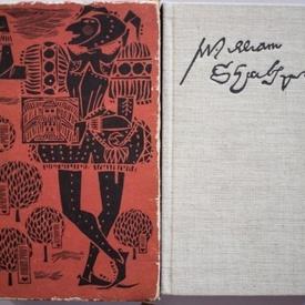 William Shakespeare - Antologie bilingva / Bilingual anthology (editie hardcover, bilingva, romano-engleza, in caseta speciala)