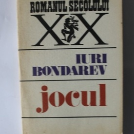 Iuri Bondarev - Jocul