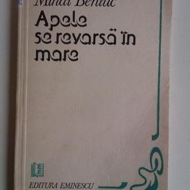 Mihai Beniuc - Apele se revarsa in mare