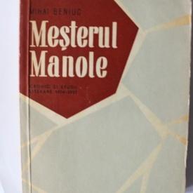 Mihai Beniuc - Mesterul Manole