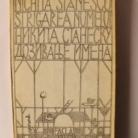 Nichita Stanescu - Strigarea numelui (cu autograful traducatorului, Adam Puslojic)
