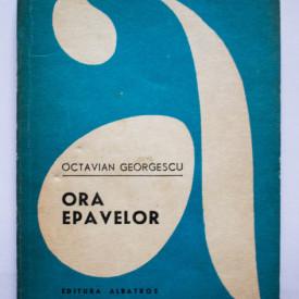 Octavian Georgescu - Ora epavelor