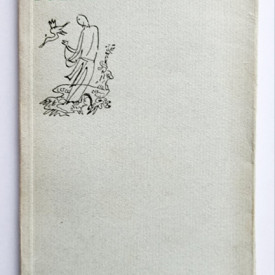 Qu Yuan - Poeme