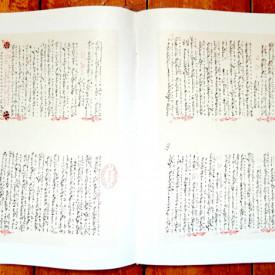 Sebastian Barbu-Bucur - Filothei Sin Agai Jipei, Psaltichie Rumaneasca II. Anastasimatar