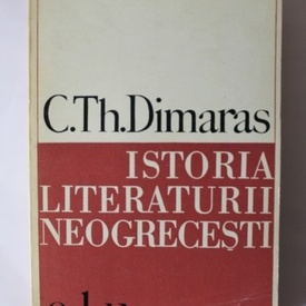 C.Th. Dimaras - Istoria literaturii neogrecesti
