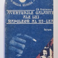 Gh. Bratescu - Aventurile galante ale lui Napoleon al III-lea