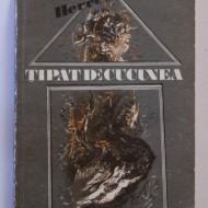 Herve Bazin - Tipat de cucuvea