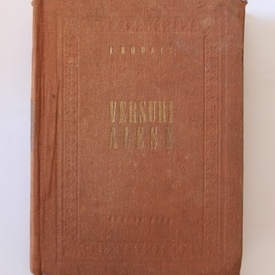 Ianka Kupala - Versuri alese (editie hardcover)