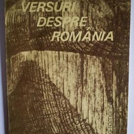 Iuri Kojevnikov - Versuri despre Romania