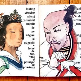 Lanling Xiaoxiao Sheng - Carturarul mucalit de pe magura cu magnolii. Lotus de aur, vaza si prunisor de primavara (2 vol.)
