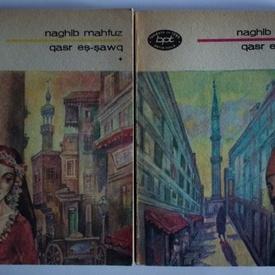 Naghib Mahfuz - Qasr Es-Sawq (2 vol.)