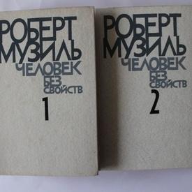 Robert Musil - Omul fara insusiri (2 vol., editie hardcover, in limba rusa)