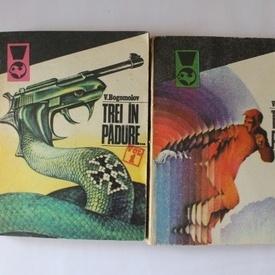 V. Bogomolov - Trei in padure... (2 vol.)