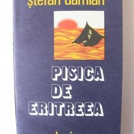 Stefan Damian - Pisica de Eritreea