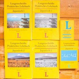 Langenscheidts Praktisches Lehrbuch Japanisch band 1-2 (4 vol.), Langenscheidts Sprachfuhrer Japanisch, Langenscheidts Universal-Worterbuch (Japanisch-Deutsch, Deutsch-Japanisch)