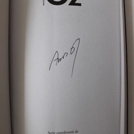 Amos Oz - Cum sa lecuiesti un fanatic (cu autograf/signed edition)