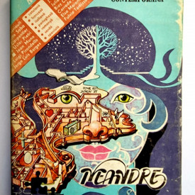 Colectiv autori - Meandre - proza universala contemporana (editie hardcover)