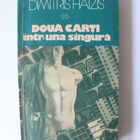 Dimitris Hatzis - Doua carti intr-una singura