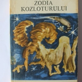 Fazil Iskander - Zodia Kozloturului