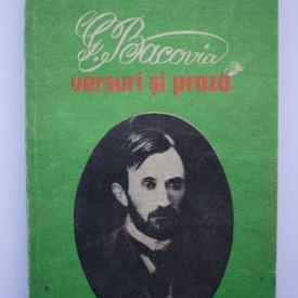 George Bacovia - Versuri si proza