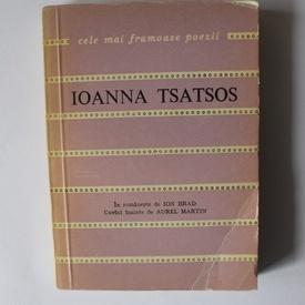Ioanna Tsatsos - Poeme. Cele mai frumoase poezii
