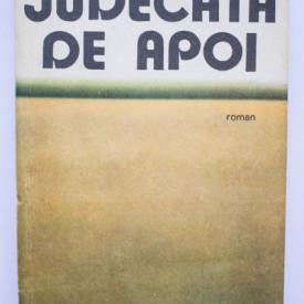 Petre Salcudeanu - Judecata de apoi