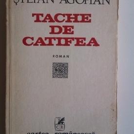 Stefan Agopian - Tache de catifea