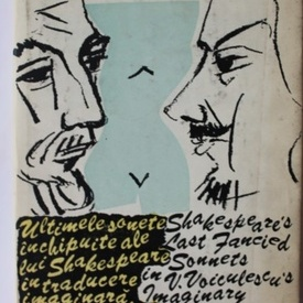 V. Voiculescu - Ultimele sonete inchipuite ale lui Shakespeare in traducere imaginara de V. Voiculescu / Shakespeare`s last fancied sonnets in V. Voiculescu`s imaginary translation (editie bilingva romano-engleza, hardcover)