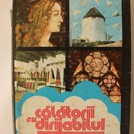 Gheorghe Tomozei - Calatorii cu dirijabilul (editie hardcover)