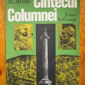 Al. Mitru - Cantecul Columnei