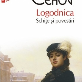 A. P. Cehov - Logodnica. Schite si povestiri
