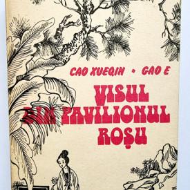 Cao Xueqin, Gao E - Visul din pavilionul rosu