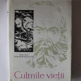 Galina Serebreakova - Culmile vietii (editie hardcover)