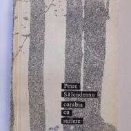 Petre Salcudeanu - Corabia cu suflete
